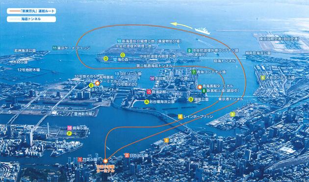 02_東京港見学ルートTB2_2017.09.09.jpg
